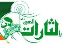 بیانیه انصار حزب الله شهرستان بابل در آستانه انتخاب شهردار دارالمؤمنین