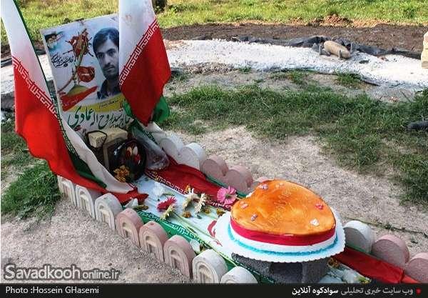 جشن تولد شهید مدافع حرم سیدروحاله عمادی