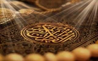 کدام کلمه در تمام سوره های قرآن بیان شده است؟