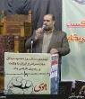مراسم گرامیداشت حماسه 9 دیماه در سوادکوه