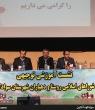 نشست آموزشی توجیهی شوراهای اسلامی روستا و دهیاران سوادکوه