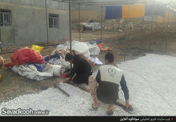 فعالیت گروه جهادی سپاه سوادکوه در مناطق زلزلهزده سرپلذهاب