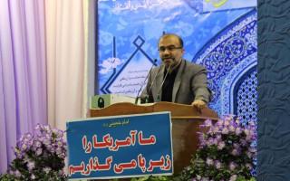دادستان جدید مرکز مازندران معرفی شد