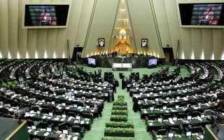 حضور 7 نماینده مجلس مازندران در هیات رئیسه کمیسیونهای تخصصی مجلس