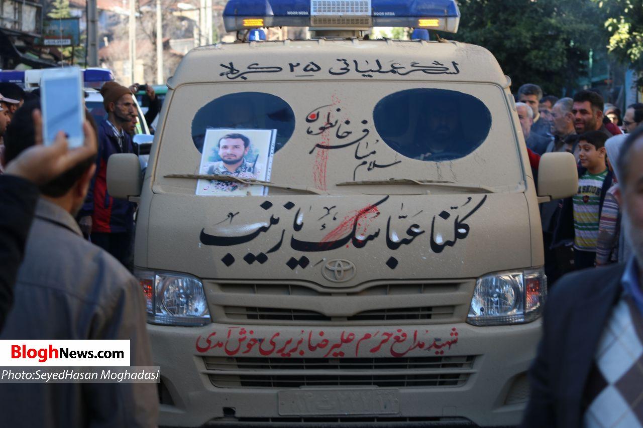 مراسم استقبال از شهید مدافع حرم علیرضا بریری در سوادکوه
