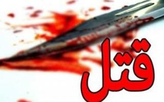 قتل پدر شهید نجفی و همسرش در بهشهر/تحقیقات پلیس آغاز شد