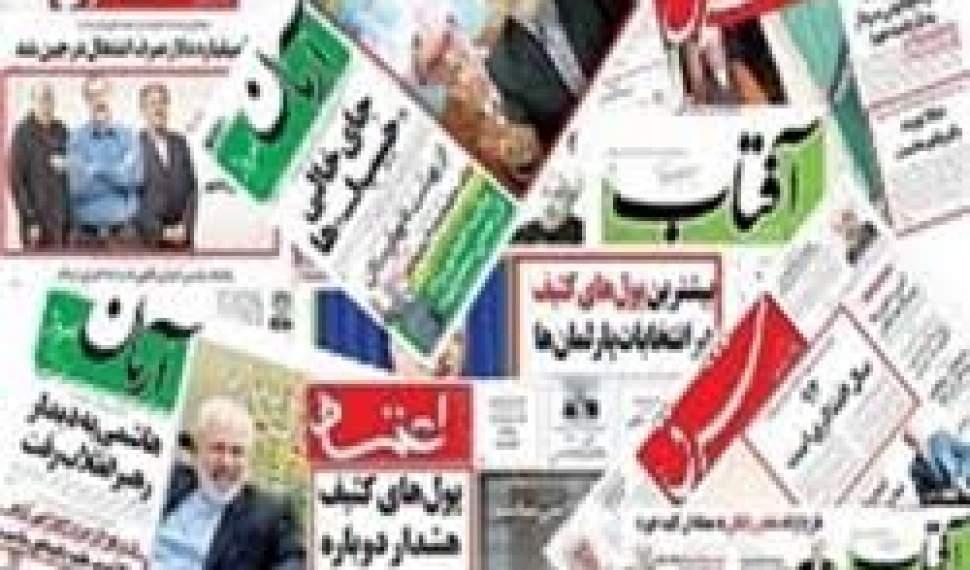 حمله زنجیرهای به شورای نگهبان برای به حاشیه بردن زنگ حساب دولت