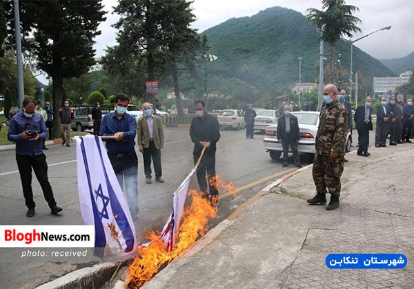 n00451120 r b 000 - آتش زدن پرچم آمریکا و رژیم کودککش صهیونیستی در مازندران