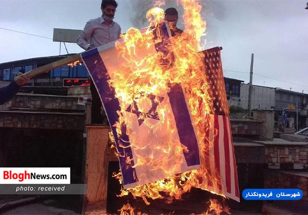 n00451120 r b 001 - آتش زدن پرچم آمریکا و رژیم کودککش صهیونیستی در مازندران