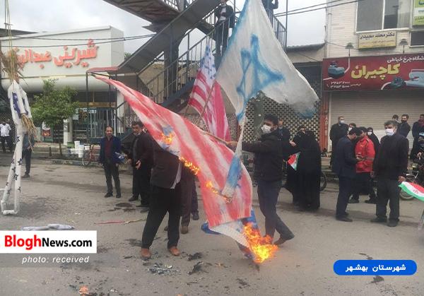 n00451120 r b 002 - آتش زدن پرچم آمریکا و رژیم کودککش صهیونیستی در مازندران