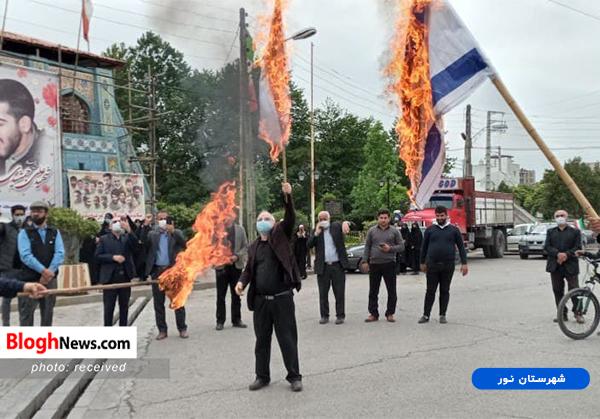 n00451120 r b 003 - آتش زدن پرچم آمریکا و رژیم کودککش صهیونیستی در مازندران