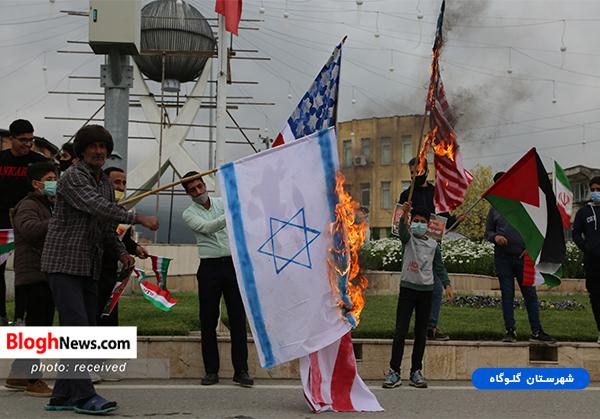 n00451120 r b 004 - آتش زدن پرچم آمریکا و رژیم کودککش صهیونیستی در مازندران