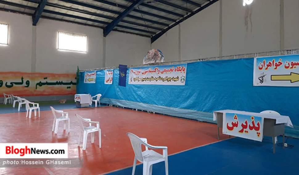 آمادهسازی و تجهیز مرکز واکسیناسیون بسیج در سوادکوه
