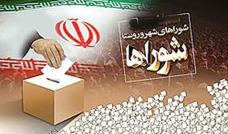 انتخابات شورای بخش چهاردانگه در صحت کامل برگزار شد