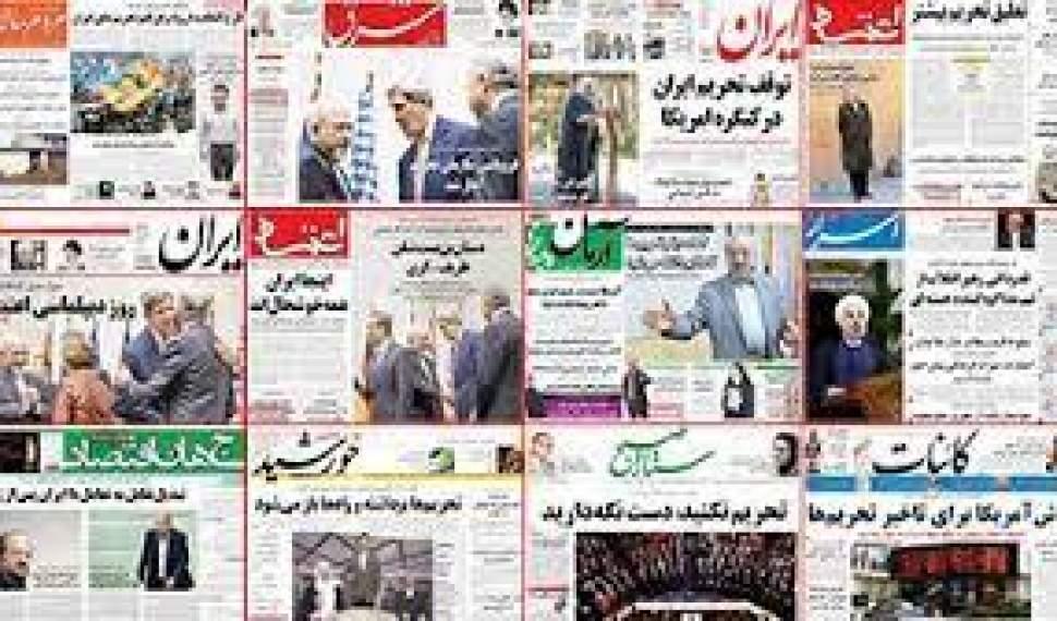 کینه و عقده تمامنشدنی ورشکستگان سیاسی از حافظان امنیت و اقتدار ایران