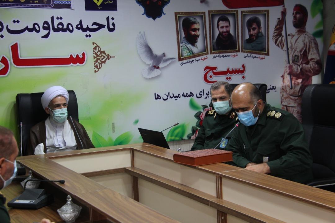 اجرای طرح قرارگاههای مسجدمحور گامی در رفع مشکلات مردم