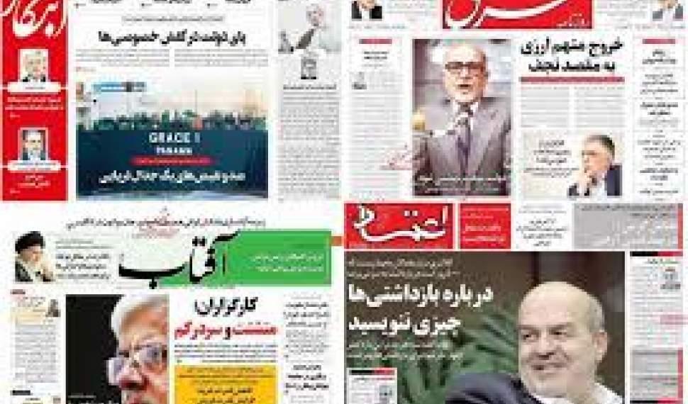 طالبان و تلاش اصلاحطلبان برای فرار از پاسخگویی!