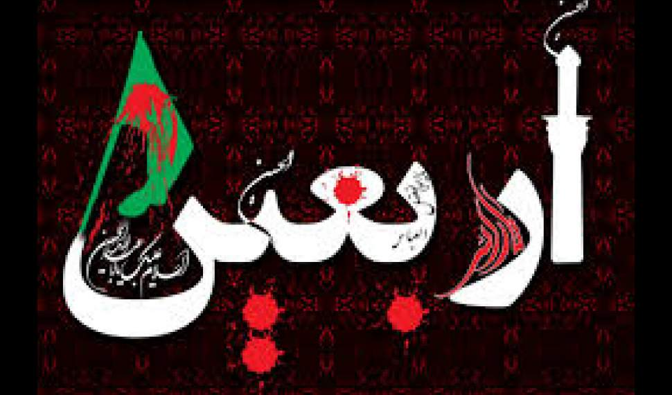 تأمین امنیت زائران اربعین حسینی(ع) با مشارکت دهها هزار نیرو