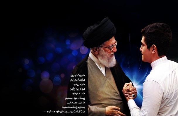 نگاهی به فرمان مهم رهبر انقلاب اسلامی برای جهادِ جوانان
