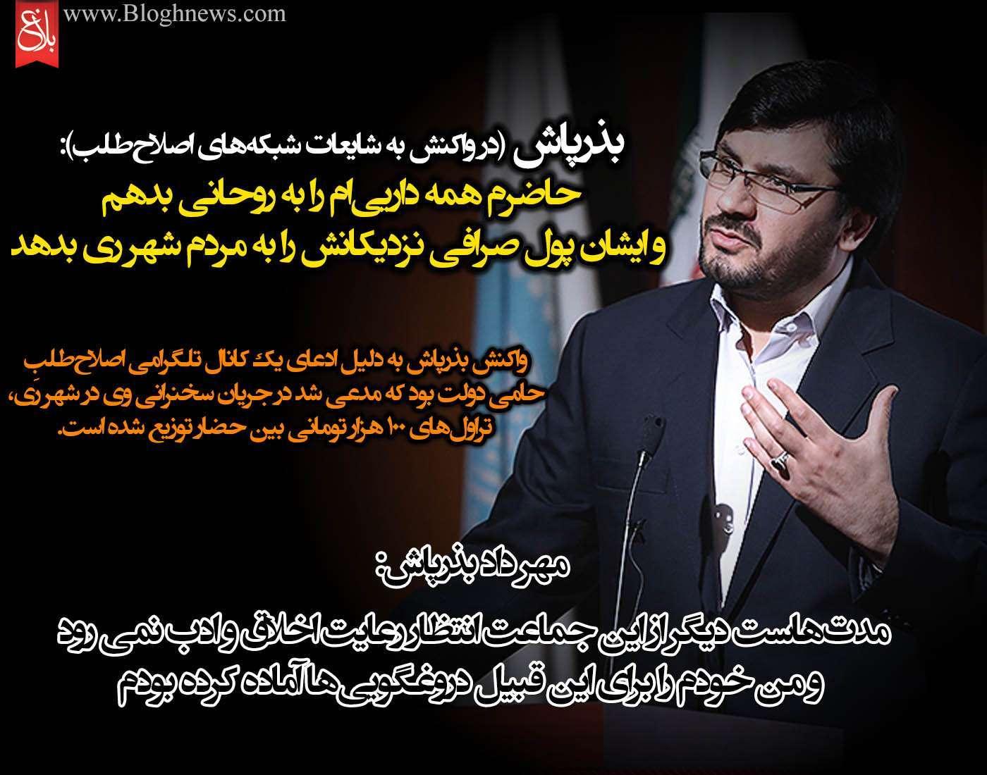 کانال+تلگرام+خبر+مازندران