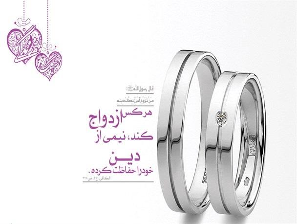 22 - ۱۵ سال بلاتکلیفی برای اجرای قانون«تسهیل ازدواج»/بختی که قرار نیست باز شود